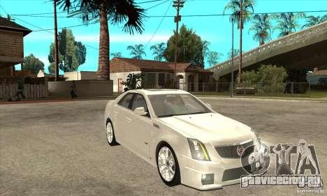 Cadillac CTS-V 2009 v2.0 для GTA San Andreas вид сзади