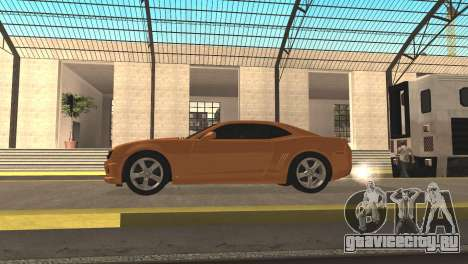 Chevrolet Camaro SS 2010 v2.0 Final для GTA San Andreas вид справа