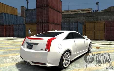 Cadillac CTS-V Coupe 2011 v.2.0 для GTA 4 вид справа