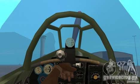 Як-9 времён ВОВ для GTA San Andreas вид сзади