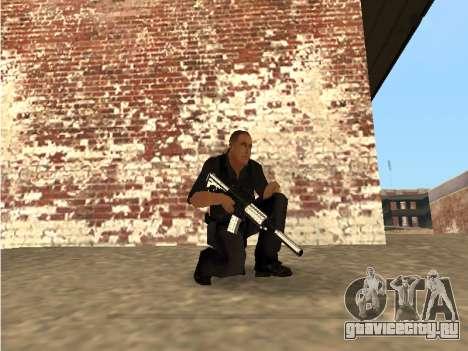 Chrome and Blue Weapons Pack для GTA San Andreas девятый скриншот