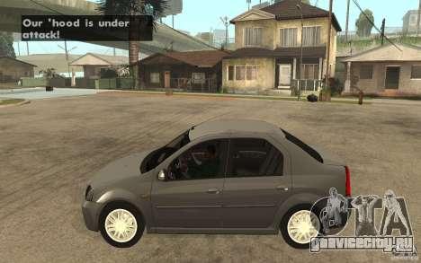 Dacia Logan Prestige 1.6 16v для GTA San Andreas вид слева