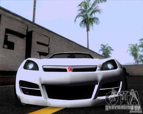 Saturn Sky Roadster для GTA San Andreas вид слева