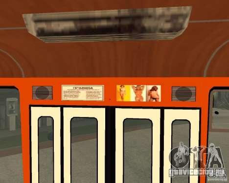 ЛиАЗ-677 (Кафе минутка) для GTA San Andreas вид сбоку