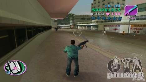 Стрельба С Одной Руки для GTA Vice City второй скриншот