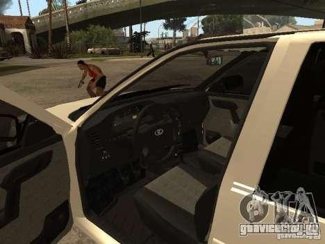 Ваз 2112 для GTA San Andreas вид справа