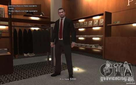 Открытые пиджаки с галстуками для GTA 4 четвёртый скриншот