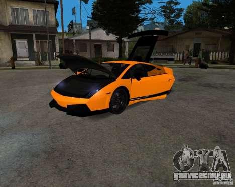 Lamborghini Gallardo LP570 Superleggera для GTA San Andreas вид сзади слева
