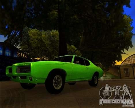Pontiac GTO 1969 для GTA San Andreas вид снизу
