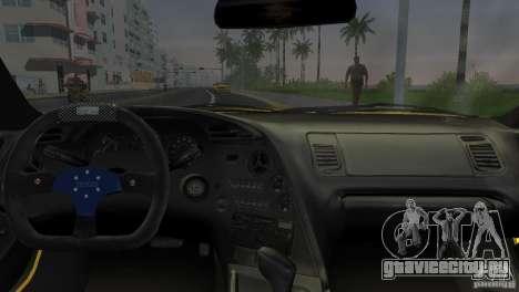 Toyota Supra JZA80 C-West для GTA Vice City вид сзади