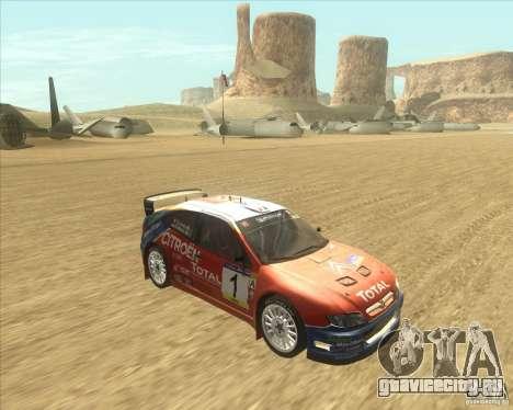 Citroen Xsara WRC для GTA San Andreas