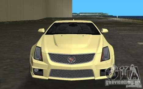 Cadillac CTS-V Coupe для GTA Vice City вид слева
