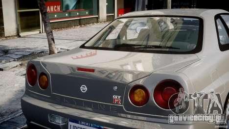 Nissan Skyline R34 Nismo для GTA 4 двигатель
