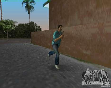 USP-45 в пустынной окраске для GTA Vice City третий скриншот