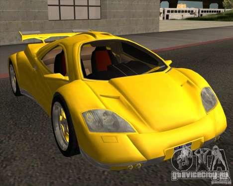 Conceptcar Nimble для GTA San Andreas вид справа