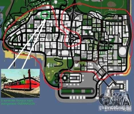 Новые Текстуры Лос-Сантоса для GTA San Andreas шестой скриншот