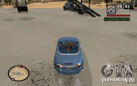 Jaguar XK Convertable для GTA San Andreas вид сзади слева