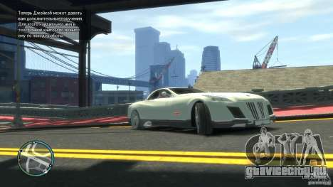 Maybach Exelero для GTA 4 вид слева