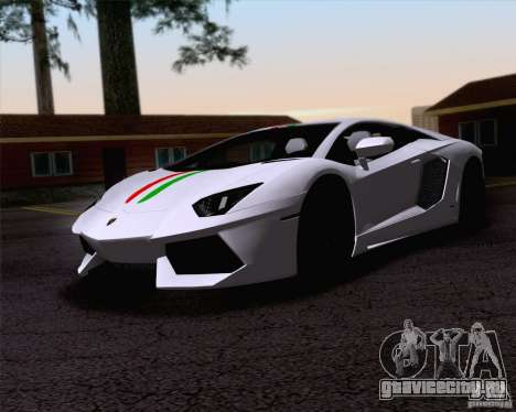 Lamborghini Aventador LP700-4 2011 для GTA San Andreas вид сверху