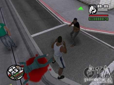 Нельзя бить женщин 2.0 для GTA San Andreas второй скриншот