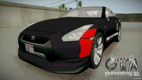 Nissan GT-R  AMS Alpha 12 для GTA San Andreas