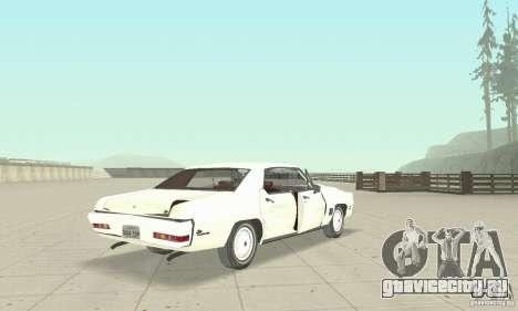 Pontiac LeMans 1971 для GTA San Andreas вид сбоку