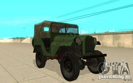 ГАЗ-64 скин 1 для GTA San Andreas