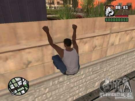PARKoUR для GTA San Andreas четвёртый скриншот