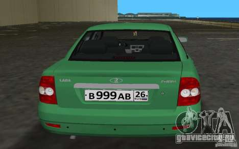 Lada 2170 Priora для GTA Vice City вид изнутри