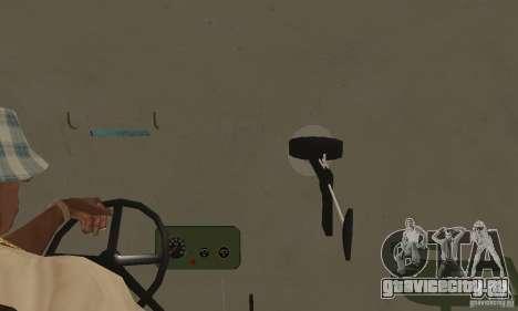 БТР BA-11 для GTA San Andreas