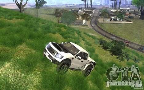 Ford F150 SVT RapTor для GTA San Andreas вид снизу