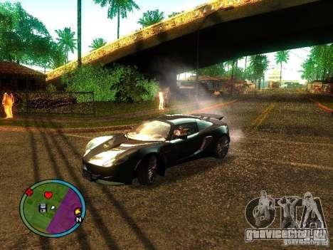 Lotus Exige - Stock для GTA San Andreas вид сзади слева