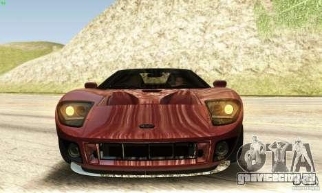 Ford GTX1 Roadster V1.0 для GTA San Andreas вид сбоку