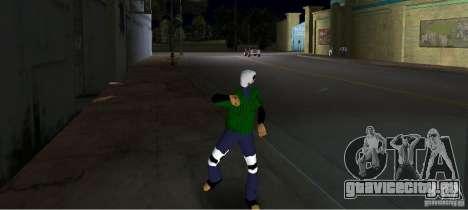 Gangnam Style для GTA Vice City пятый скриншот