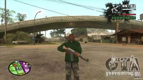 Разрешение 1920x1080 для GTA San Andreas второй скриншот