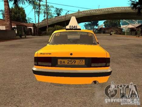 ГАЗ-31105 Волга Такси для GTA San Andreas салон