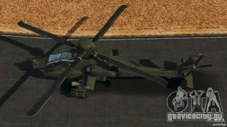 Boeing AH-64 Longbow Apache v1.1 для GTA 4 вид справа