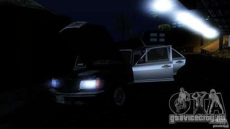 Mercedes Benz 560SEL w126 1990 v1.0 для GTA San Andreas вид снизу