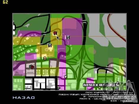 Miami House для GTA San Andreas пятый скриншот