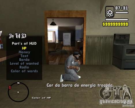 Change Hud Colors для GTA San Andreas третий скриншот