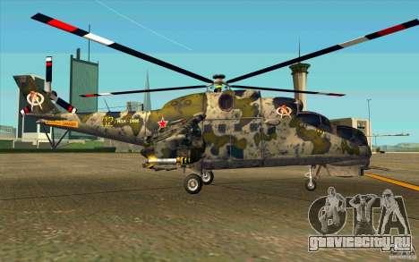 МИ-24 для GTA San Andreas вид сзади слева