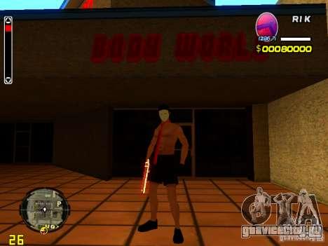 Скин пляжного человека для GTA San Andreas