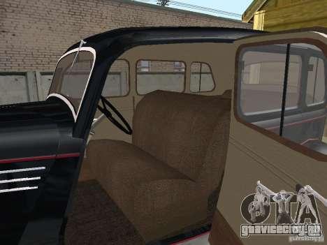 ГАЗ 11-73 для GTA San Andreas вид сзади