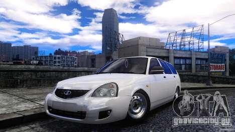 ВАЗ 2171 Универсал для GTA 4
