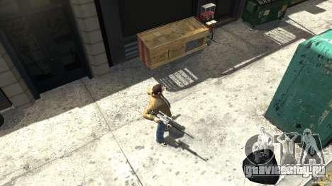 PSG1 (Heckler & Koch) для GTA 4 третий скриншот