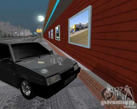 ВАЗ 2109 Спутник для GTA San Andreas вид сзади