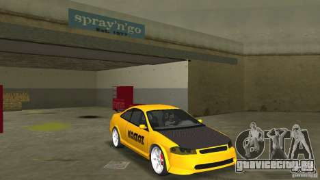 Honda Accord Coupe Tuning для GTA Vice City вид сзади