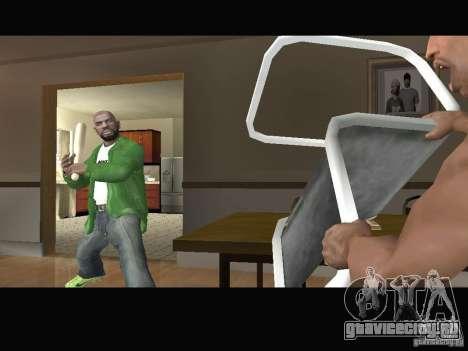 New Sweet, Smoke and Ryder v1.0 для GTA San Andreas пятый скриншот