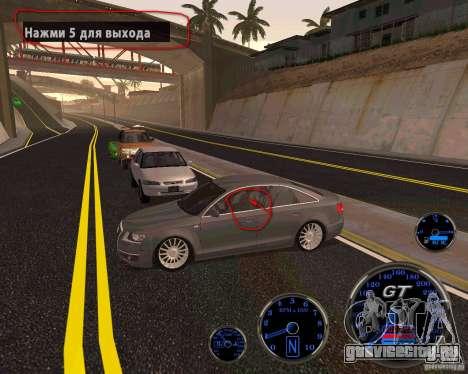 Русификатор для Pimp My Car FIXED для GTA San Andreas третий скриншот