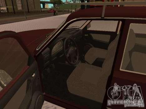 ГАЗ 3110 ВОЛГА v1.0 для GTA San Andreas вид справа